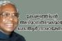 കേരളത്തിന്റെ അഭിമാനതിലകമായ കെ.ആര് നാരായണന്