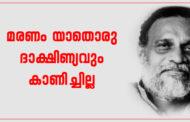 1989-നെപ്പറ്റി ഉണ്ടായിരുന്ന ശുഭാപ്തിവിശ്വാസത്തിന് ഹാനിതട്ടി