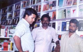 Current Books Irinjalakuda